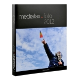 Album foto Mediafax - Best of 2012
