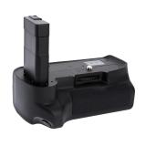 MeiKe - Battery grip pentru Nikon D3100/ D3200/ D3300
