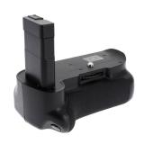 MeiKe - Battery pack pentru Nikon D5200