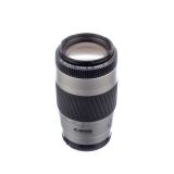 Minolta AF Zoom 75-300mm f/4.5-5.6 - SH7481-2