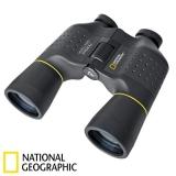 National Geographic - binoclu 7x50