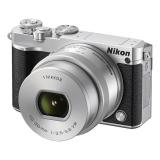 Nikon 1 J5 kit 1 NIKKOR VR 10-30mm f/3.5-5.6 argintiu