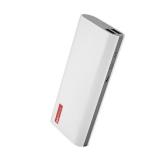Noontec Powa - Baterie externa 10400 mAh cu 2 porturi USB - alb
