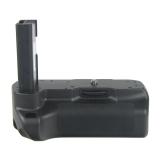 PowerGrip ND60 - Grip pentru Nikon D60/D40/D40x/D3000/D5000