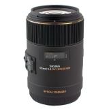Sigma 105mm f/2.8 EX DG OS HSM Macro - Nikon