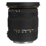 Sigma 17-50mm f/2.8 DC EX HSM OS (stabilizare de imagine) - Canon EF-S