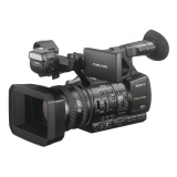 Sony HXR-NX5R -  camera video profesionala Full HD