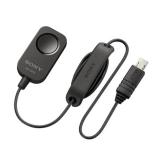Sony RMSPR1.SYH - telecomanda prin cablu cu element de reglare