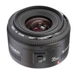 Yongnuo YN 35mm f/2 - pentru Canon