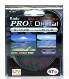 Filtru Kenko Polarizare Circulara PRO1 D 67mm