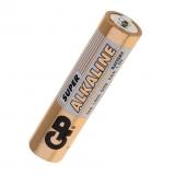 Set 4buc baterii alcaline GP R3 (AAA) 1,5v