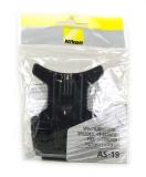 Mini-stand Nikon AS-19 - pt blitzuri Nikon Speedlight