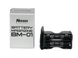 Nissin BM-01 cartus baterii pt Speedlite Di466, Di866 Professional