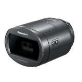 Panasonic VW-CLT1 - Adaptor 3D pentru camere video