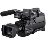 Sony HXR-MC2000E - Obiectiv Sony G, Senzor Exmor R CMOS, Zoom Optic 12x, memorie 64GB